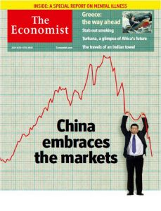 مجله The Economist - 11 July 2015